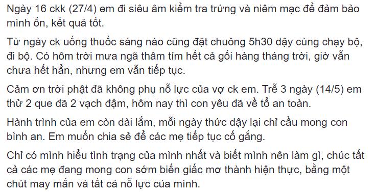 Nguyễn Hòa 2
